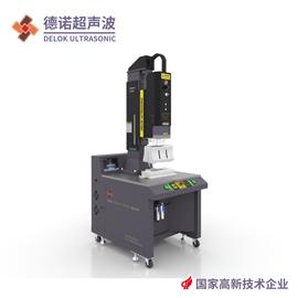 终结者系列超声波焊接机