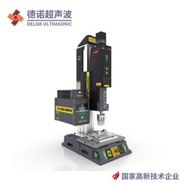 爱国者Ⅱ系列超声波伺服焊接机